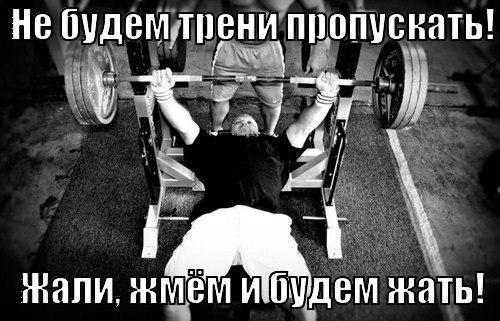 Спорт бодибилдинг мотивация цитаты