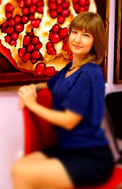 Юлия Васильева, 2 февраля 1986, Астрахань, id10942507