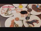 На Сахалине создали игровые комплекты для слабовидящих детей