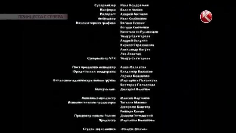 Русская принцесса Новинка Узбекские Фильмы на русском _ Принцесса Русская _