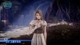 PS4XBO - Final Fantasy XV Royal Edition