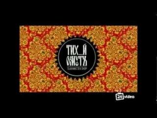 ✔Watch Sex Toys Quiet slough LOL /►/ Прикол Секс шоп Тихий омут