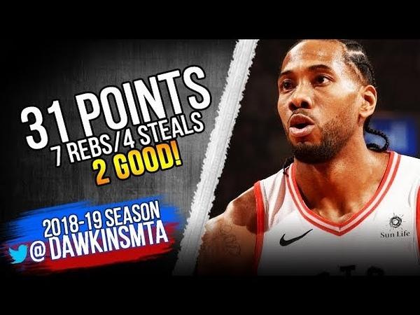 Kawhi Leonard Full Highlights 2018.10.30 Raptors vs 76ers - 31 Pts, 4 Stls! | FreeDawkins