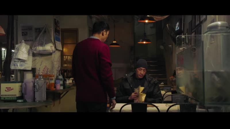 Правосудие на северо-западе / Justice in Northwest / 西北风云 (2018) [перевод на русский язык и озвучка: Franek Monk]