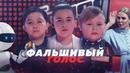 ГОЛОС. ДЕТИ. СПРАВЕДЛИВОСТЬ ВОССТАНОВЛЕНА Алексей Казаков