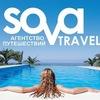 Агентство путешествий SOVA-Travel