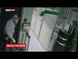 Грабитель украл из банка только половину денег — LIFE | NEWS В России