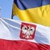 Робота в Польщі, Європі.