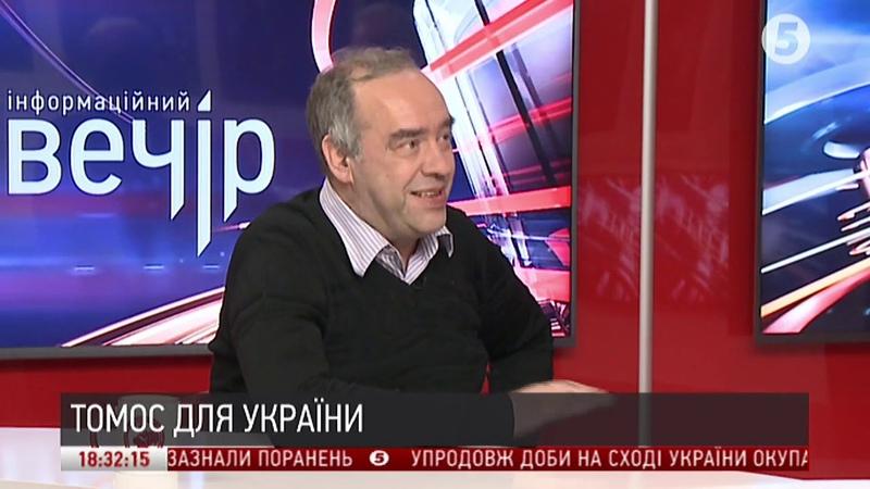 Томос для України санкції проти 112 Україна та NewsOne | Олександр Мартиненко | Інфовечір