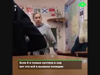 В Красноярском крае учитель отчитала 10 класс и пригрозила расстрелом за то, что они написали на доске