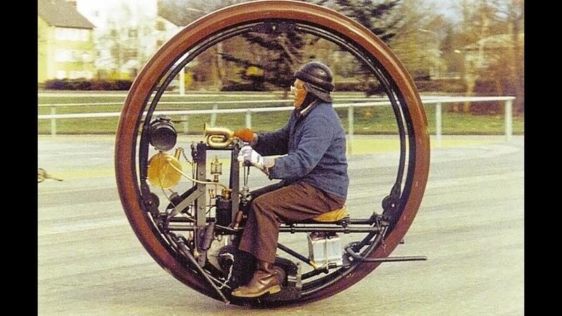 Удивительные технологии прошлого. Моноцикл