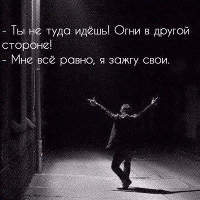 Егор Феклистов