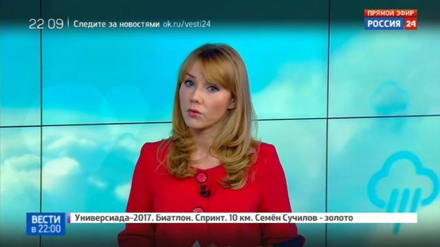 Новости на Россия 24 Британский журналист снял на видео украинские танки в Авдеевке