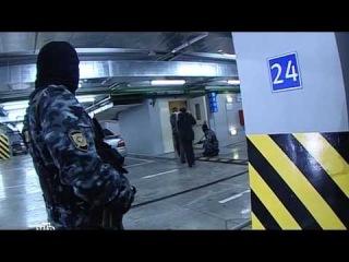 Час Волкова 25 серия 5 сезон