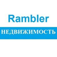 Логотип «рамблер»