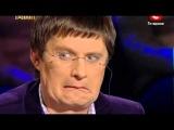 Украина мае талант 4  смешные номера(бегемот и те что с ножами самые лучшие!)
