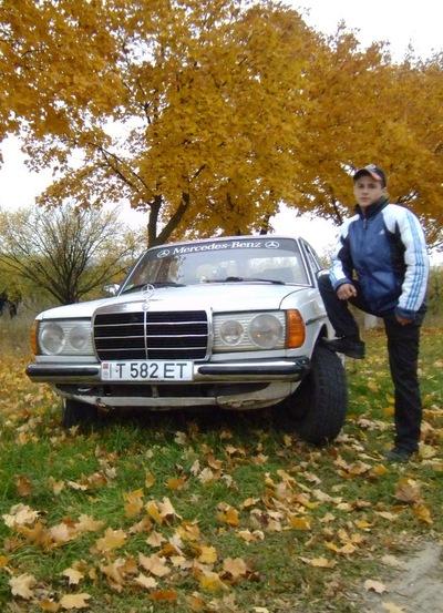 Саша Максимович, 4 апреля 1993, Москва, id12934051