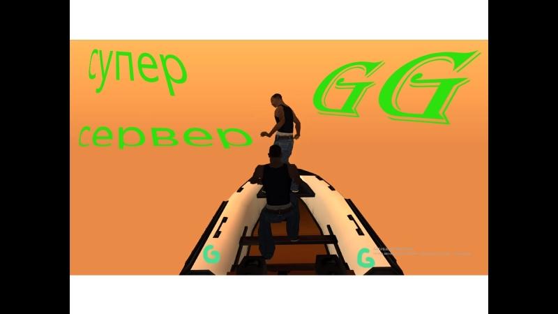 полеты на лодке на GG Mta