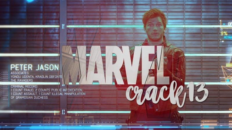 MARVEL Crack 13 rus