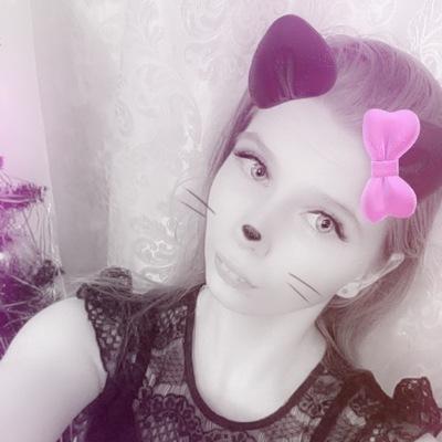 Анна Липченко