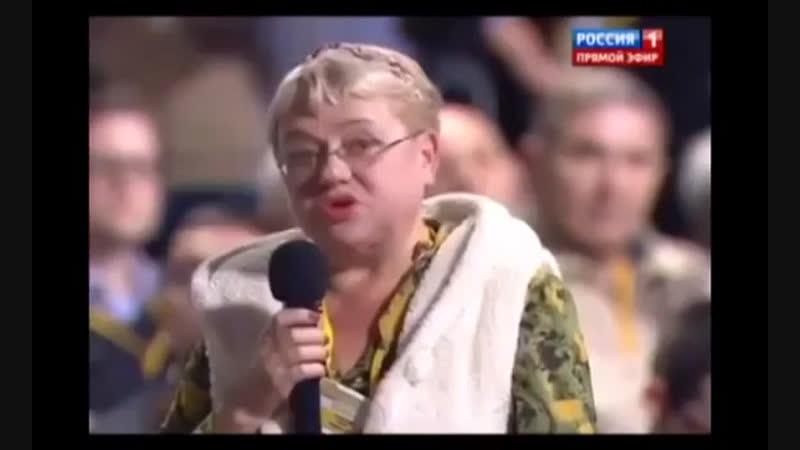 Дерзит Путину