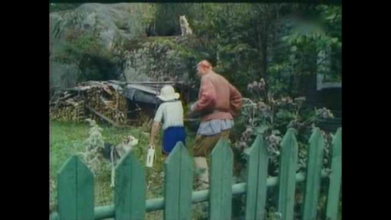 Фильм Сенсация (Sensacia, Sensation), 1993 год, режиссер Борис Горлов