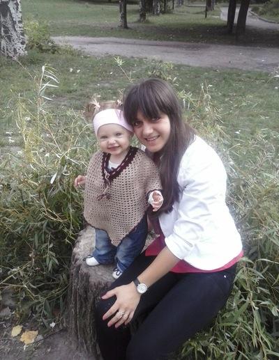 Виктория Коваль, 2 ноября 1989, Донецк, id72800445