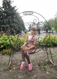 Диана Бирюлина, 19 февраля , Ростов-на-Дону, id165322059
