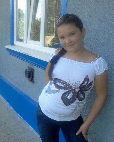 Настьона Кіріяк, 1 июля 1999, Черновцы, id177938416
