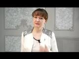 Приглашение на тренинг 18-19 мая от Анны Барановой, руководителя центра профессиональной бухгалтерии