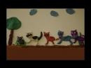 танцующие котики