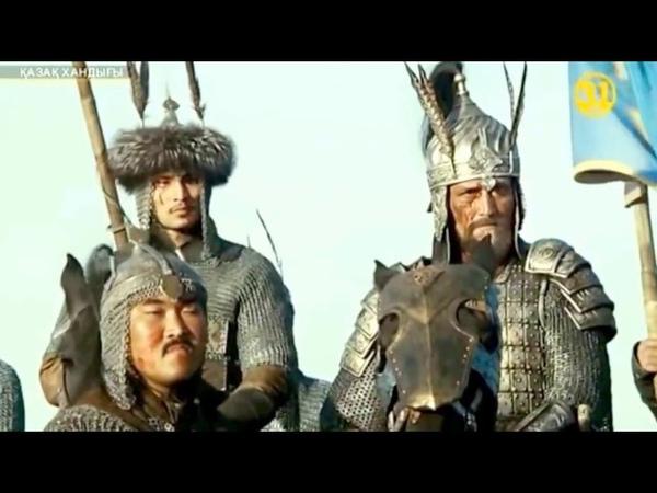 Kazak hanligi 1 2 bolim