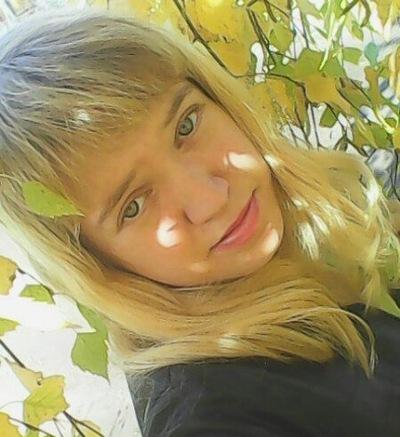 Виктория Братчикова