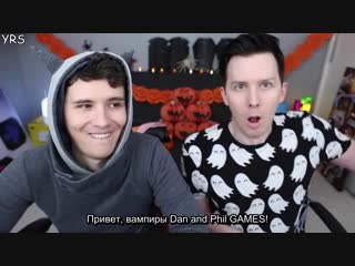 DIL BECOMES A VAMPIRE - Dan and Phil Play_ Sims 4 #57 rus sub