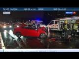 Трагическое ДТП в Москве: свидетельства очевидцев