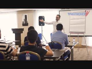 Отзыв о семинаре Шамиля Аляутдинова