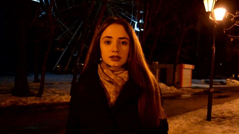 А31_ЗаикинаЮ_Menschen bei Nacht