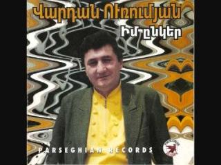 Vardan Urumyan-Siro Qami