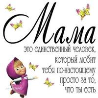 Юлия Чёрная