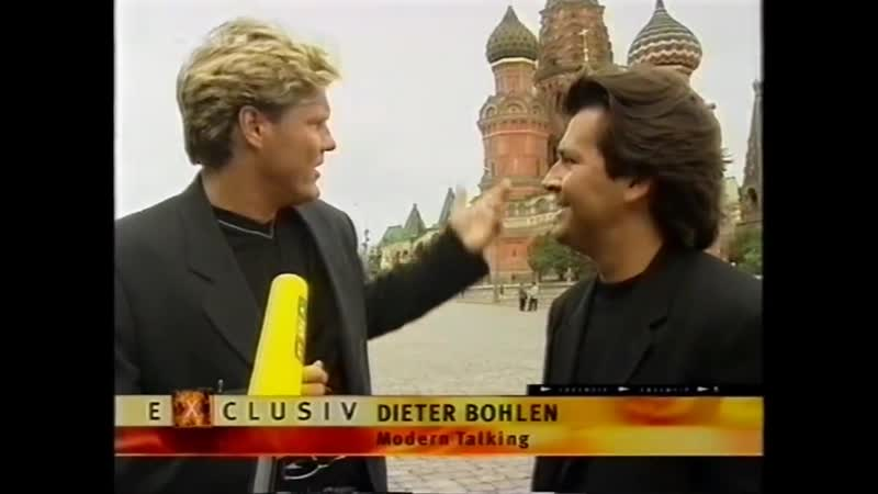 RTL Exclusiv, Modern Talking in Moscow, 11.06.1998