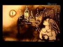 Amazing sand art at the Kiev Maydan - Kseniya Simonova - Песочная анимация в центре Киева! Красиво!