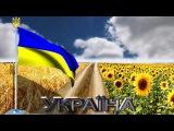Футаж - Flag Ukraine