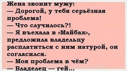 http://cs402423.userapi.com/v402423105/43f1/SA2pYgzLaSY.jpg