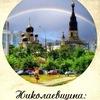Николаев сегодня ☺