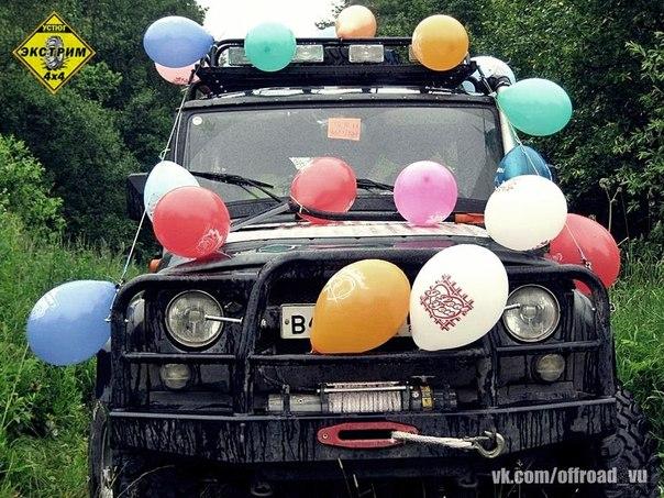 Поздравление джипера с днем рождения