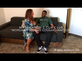 Janet mason morgan s second cougar handjob