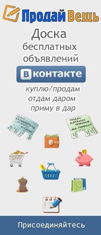скважин Серпуховском доска бесплатных объявлений жуковский заранее!Срочная доставка продуктов