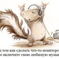 Вася Тiльняк