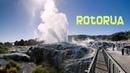Роторуа/Rotorua/ Новая Зеландия/Красивые города, красивая музыка