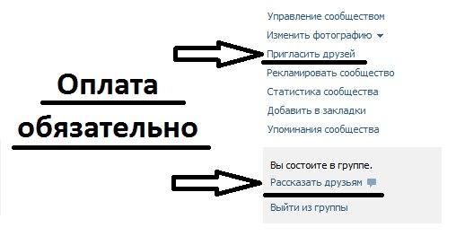 нету авы: